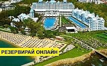 Самолетна почивка в Турция! 7 нощувки на човек на база Ultra all inclusive в Rubi Platinum Spa Resort & Suites 5*, Алания, Турска ривиера с двупосочен чартърен полет от София