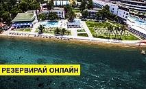 Самолетна почивка в Турция! 7 нощувки на човек на база All inclusive в Club Blue White 4*, Бодрум, Егейска Турция с двупосочен чартърен полет от София