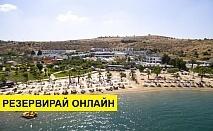 Самолетна почивка в Турция! 7 нощувки на човек на база All inclusive в Jasmin Beach Hotel 4*, Бодрум, Егейска Турция с двупосочен чартърен полет от София
