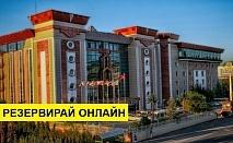 Самолетна почивка в Турция! 7 нощувки на човек на база All inclusive в Elegance Hotels International Marmaris 5*, Мармарис, Егейска Турция с двупосочен чартърен полет от София