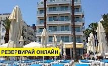 Самолетна почивка в Турция! 7 нощувки на човек на база All inclusive в Marmaris Begonville Beach Hotel 35*, Мармарис, Егейска Турция с двупосочен чартърен полет от София
