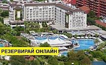 Самолетна почивка в Турция! 7 нощувки на човек на база Ultra all inclusive в Sunis Elita Beach Resort Hotel & Spa 5*, Сиде, Турска ривиера с двупосочен чартърен полет от Варна