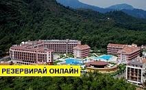 Самолетна почивка в Турция! 7 нощувки на човек на база All inclusive в Green Nature Resort & Spa 5*, Мармарис, Егейска Турция с двупосочен чартърен полет от София