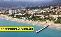 Самолетна почивка в Турция! 7 нощувки на човек на база All inclusive в Labranda Alantur (ex. Maritim Alantur Club Hotel) 5*, Анталия, Турска ривиера с двупосочен чартърен полет от София