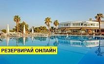 Самолетна почивка в Турция! 7 нощувки на човек на база Ultra all inclusive в Euphoria Palm Beach Resort 5*, Сиде, Турска ривиера с двупосочен чартърен полет от София