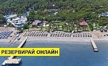 Самолетна почивка в Турция! 7 нощувки на човек на база All inclusive в Champion Holiday Village 5*, Кемер, Турска ривиера с двупосочен чартърен полет от Варна