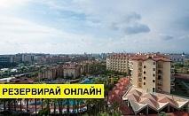 Самолетна почивка в Турция! 7 нощувки на човек на база All inclusive в Miramare Queen Hotel 4*, Сиде, Турска ривиера с двупосочен чартърен полет от Варна