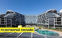 Самолетна почивка в Турция! 7 нощувки на човек на база All inclusive в Bosphorus Sorgun Hotel 5*, Сиде, Турска ривиера с двупосочен чартърен полет от София