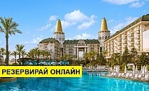 Самолетна почивка в Турция! 7 нощувки на човек на база Ultra all inclusive в Delphin Diva Premiere 5*, Лара, Турска ривиера с двупосочен чартърен полет от София
