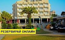 Самолетна почивка в Турция! 7 нощувки на човек на база All inclusive в Orka Nergis Beach 4*, Мармарис, Егейска Турция с двупосочен чартърен полет от София
