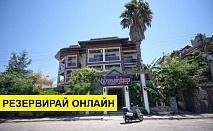 Самолетна почивка в Турция! 7 нощувки на човек на база All inclusive в Mehtap Family Hotel 4*, Мармарис, Егейска Турция с двупосочен чартърен полет от София