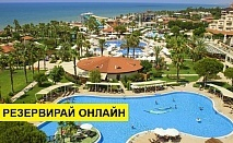 Самолетна почивка в Турция! 7 нощувки на човек на база Ultra all inclusive в Bellis Deluxe Hotel 5*, Белек, Турска ривиера с двупосочен чартърен полет от Варна