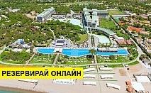 Самолетна почивка в Турция! 7 нощувки на човек на база Ultra all inclusive в Rixos Premium Belek 5*, Белек, Турска ривиера с двупосочен чартърен полет от Варна