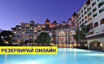 Самолетна почивка в Турция! 7 нощувки на човек на база Ultra all inclusive в Sirene Belek Golf & Wellness Hotel 5*, Белек, Турска ривиера с двупосочен чартърен полет от Варна