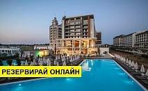 Самолетна почивка в Турция! 7 нощувки на човек на база Ultra all inclusive в Riolavitas Spa & Resort 5*, Сиде, Турска ривиера с двупосочен чартърен полет от София