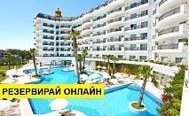 Самолетна почивка в Турция! 7 нощувки на човек на база Ultra all inclusive в Heaven Beach Resort & Spa 5*, Сиде, Турска ривиера с двупосочен чартърен полет от Варна