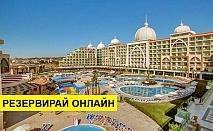 Самолетна почивка в Турция! 7 нощувки на човек на база All inclusive в Alan Xafira Deluxe Resort & Spa 5*, Алания, Турска ривиера с двупосочен чартърен полет от Варна