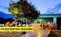 Самолетна почивка в Турция! 7 нощувки на човек на база All inclusive в Anita Dream Hotel (ex. Larissa Blue) 4*, Кемер, Турска ривиера с двупосочен чартърен полет от София