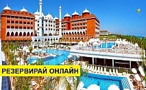 Самолетна почивка в Турция! 7 нощувки на човек на база Ultra all inclusive в Royal Taj Mahal Hotel 5*, Сиде, Турска ривиера с двупосочен чартърен полет от Варна