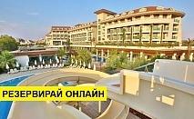 Самолетна почивка в Турция! 7 нощувки на човек на база Ultra all inclusive в Sunis Evren Beach Resort 5*, Сиде, Турска ривиера с двупосочен чартърен полет от София