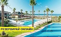 Самолетна почивка в Турция! 7 нощувки на човек на база All inclusive в Tui Magic Life Masmavi 5*, Белек, Турска ривиера с двупосочен чартърен полет от Варна