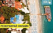 Самолетна почивка в Турция! 7 нощувки на човек на база Ultra all inclusive в Ulusoy Kemer Holiday Club 5*, Кемер, Турска ривиера с двупосочен чартърен полет от Варна