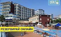 Самолетна почивка в Турция! 7 нощувки на човек на база All inclusive в Maya World Beach Hotel (ex. Akin Paradise Hotel) 4*, Алания, Турска ривиера с двупосочен чартърен полет от София