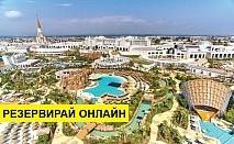 Самолетна почивка в Турция! 7 нощувки на човек на база All inclusive в Rixos Land Of Legends 5*, Белек, Турска ривиера с двупосочен чартърен полет от София