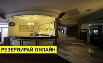 Самолетна почивка в Турция! 7 нощувки на човек на база All inclusive в Armir Palace 4*, Кемер, Турска ривиера с двупосочен чартърен полет от Варна