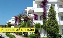 Самолетна почивка в Турция! 7 нощувки на човек на база All inclusive в Bendis Beach Hotel 4*, Кемер, Турска ривиера с двупосочен чартърен полет от София