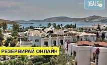 Самолетна почивка в Турция! 7 нощувки на човек на база All inclusive в Eken Resort Hotel 4*, Бодрум, Егейска Турция с двупосочен чартърен полет от София