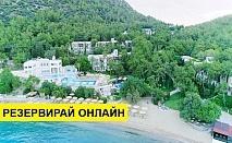 Самолетна почивка в Турция! 7 нощувки на човек на база Ultra all inclusive в Hapimag Sea Garden Hotel 5*, Бодрум, Егейска Турция с двупосочен чартърен полет от София