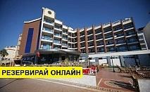 Самолетна почивка в Турция! 7 нощувки на човек на база All inclusive в Mehtap Beach Hotel 4*, Мармарис, Егейска Турция с двупосочен чартърен полет от София