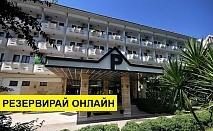 Самолетна почивка в Турция! 7 нощувки на човек на база All inclusive в Pineta Club Hotel 3*, Мармарис, Егейска Турция с двупосочен чартърен полет от София