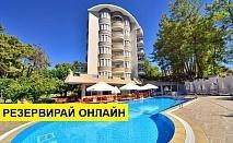 Самолетна почивка в Турция! 7 нощувки на човек на база Ultra all inclusive в Annabella Park Hotel 4*, Анталия, Турска ривиера с двупосочен чартърен полет от София