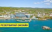 Самолетна почивка в Турция! 7 нощувки на човек на база Ultra all inclusive в Granada Luxury Okurcalar 5*, Анталия, Турска ривиера с двупосочен чартърен полет от София
