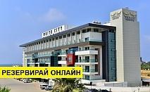 Самолетна почивка в Турция! 7 нощувки на човек на база All inclusive в White City Resort 5*, Анталия, Турска ривиера с двупосочен чартърен полет от Варна
