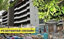 Самолетна почивка в Турция! 7 нощувки на човек на база All inclusive в Acar Hotel 4*, Алания, Турска ривиера с двупосочен чартърен полет от София