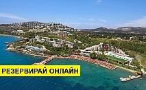 Самолетна почивка в Турция! 7 нощувки на човек на база All inclusive в Kadikale Resort  5*, Бодрум, Егейска Турция с двупосочен чартърен полет от София