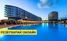 Самолетна почивка в Турция! 7 нощувки на човек на база All inclusive в Eftalia Marin Resort 5*, Анталия, Турска ривиера с двупосочен чартърен полет от София