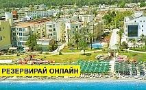 Самолетна почивка в Турция! 7 нощувки на човек на база All inclusive във Viking Nona Beach 4*, Кемер, Турска ривиера с двупосочен чартърен полет от София