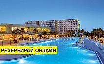 Самолетна почивка в Турция! 7 нощувки на човек на база Ultra all inclusive във Von Resort Golden Coast 5*, Сиде, Турска ривиера с двупосочен чартърен полет от София