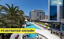 Самолетна почивка в Турция! 5 нощувки на човек на база All inclusive в Porto Bello Hotel Resort & Spa 5*, Анталия, Турска ривиера с двупосочен чартърен полет от София