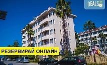 Самолетна почивка в Турция! 7 нощувки на човек на база All inclusive в Sun Beach Hotel 3*, Сиде, Турска ривиера с двупосочен чартърен полет от София