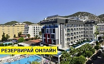 Самолетна почивка в Турция! 7 нощувки на човек на база All inclusive в White City Beach Hotel 4*, Анталия, Турска ривиера с двупосочен чартърен полет от София
