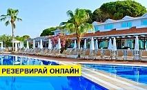 Самолетна почивка в Турция! 7 нощувки на човек на база All inclusive в Sentido Flora Garden Hotel 5*, Сиде, Турска ривиера с двупосочен чартърен полет от Варна