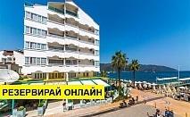 Самолетна почивка в Турция! 7 нощувки на човек на база Закуска в Honeymoon Hotel 3*, Мармарис, Егейска Турция с двупосочен чартърен полет от София
