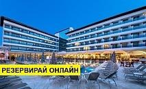 Самолетна почивка в Турция! 7 нощувки на човек на база All inclusive в Letoile Hotel 4*, Мармарис, Егейска Турция с двупосочен чартърен полет от София