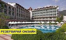 Самолетна почивка в Турция! 7 нощувки на човек на база All inclusive в Marti La Perla Hotel 4*, Мармарис, Егейска Турция с двупосочен чартърен полет от София