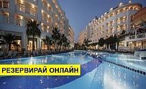 Самолетна почивка в Турция! 4 нощувки на човек на база Ultra all inclusive в Alba Queen Hotel 5*, Сиде, Турска ривиера с двупосочен чартърен полет от София